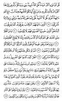 Page-130