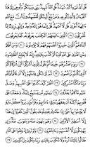 страница-130
