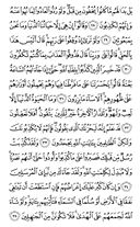 Page-131