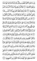 страница-131