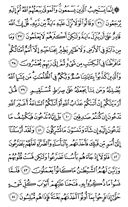 страница-132