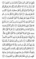 страница-133