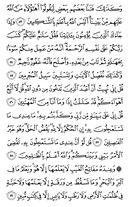 Page-134