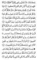 Seite-134