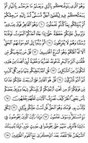 Page-135