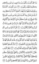 Page-136