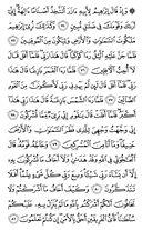 страница-137