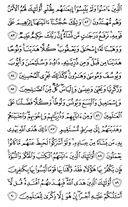Page-138
