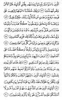 страница-138