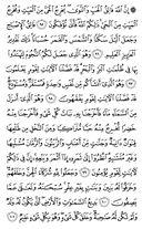 страница-140