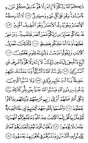 Page-141
