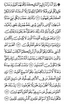 Page-142