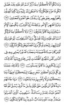 Page-143