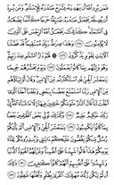 Page-144