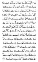 Page-145