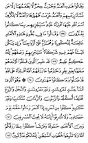 Page-146