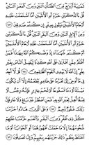 Page-147