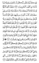 Page-148