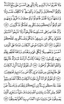 Page-149
