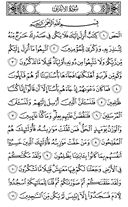Page-151