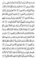 Page-152