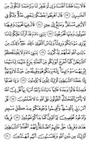 Page-153
