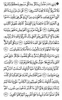 Page-154