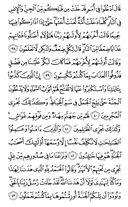 Page-155