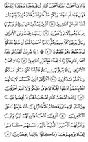 Page-156