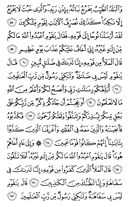 Page-158