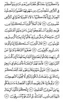 Page-160