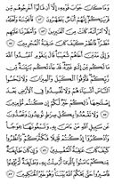 Page-161