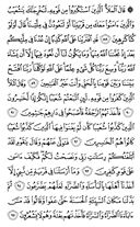 Page-162
