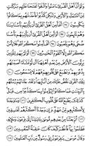 Page-163
