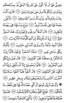 Page-164