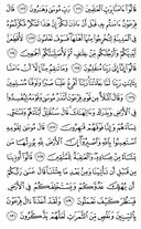 Page-165