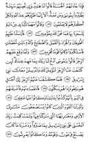 Page-166