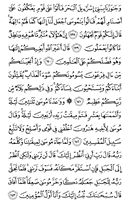 Page-167