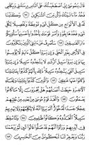 Page-168