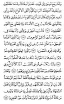 Page-169