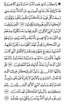 Page-170