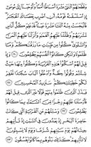 Page-171
