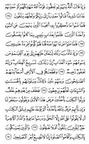 Page-172
