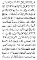 Page-173
