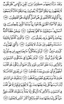 Page-174