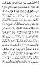 Page-175