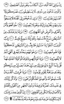 Page-176
