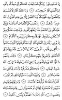 Page-178