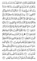 Page-179