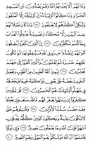 Page-181
